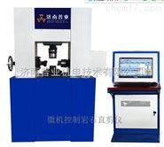高端產品上市YZW-30A微機控制電子式巖石直剪儀