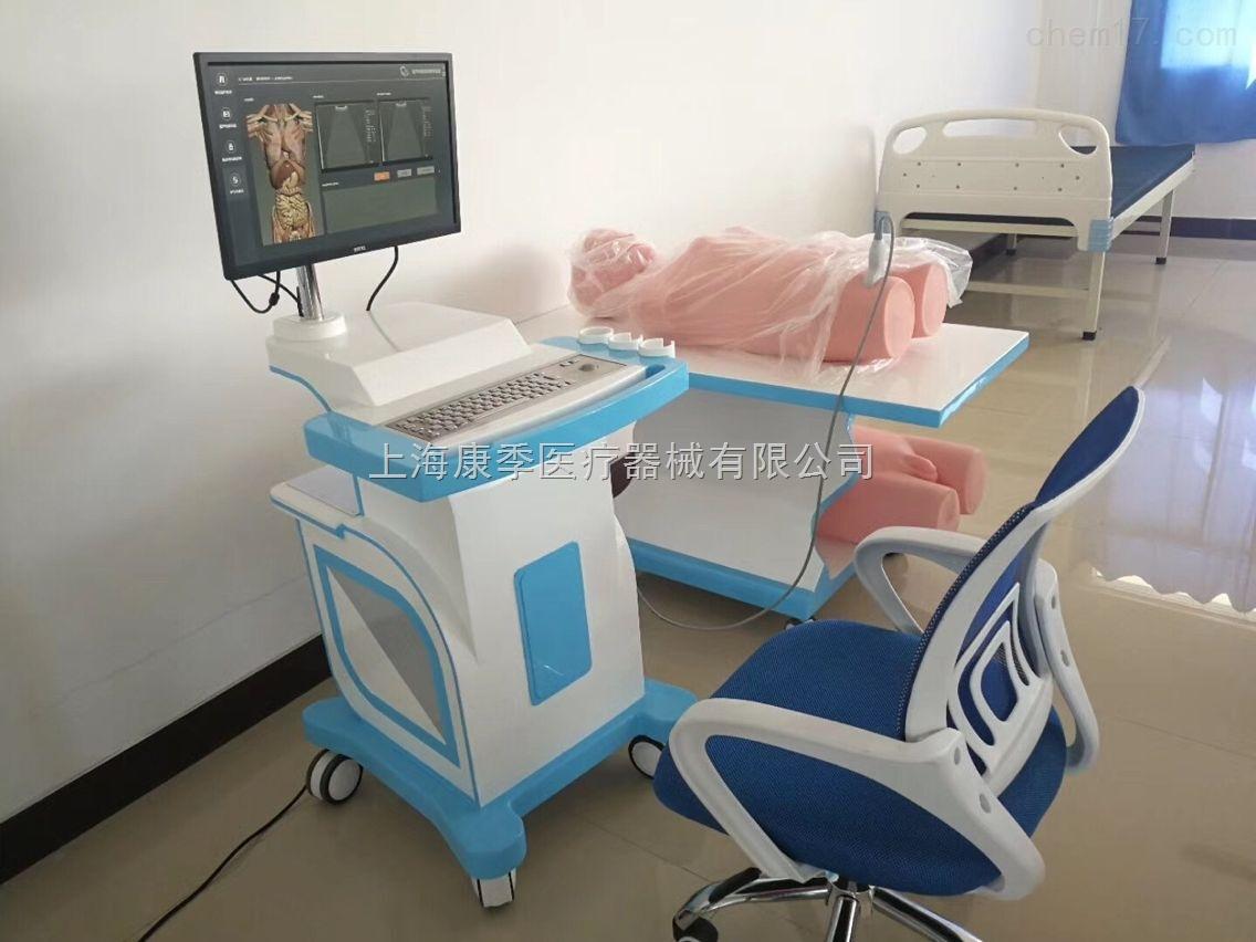 KAJ/CS8000-多媒体超声仿真病人虚拟教学系统