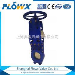 弗雷西进口手动插板阀上海厂家用于污泥处理等介质