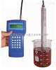 油品水分快速检测仪