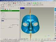 加拿大形创的便携式3D GO!SCAN :重建鼻子