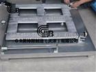GB陶瓷砖平整度、直角度、边直度综合测定仪*综合测定仪