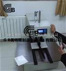 GB陶瓷砖摩擦系数测定仪*指向标准