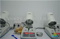 台式苞米水分测试仪