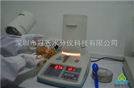 紅外鹵素水分測定儀說明書