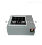 样品与处理仪器  LBSPH-1赶酸仪   路博厂家直销  萃取仪器