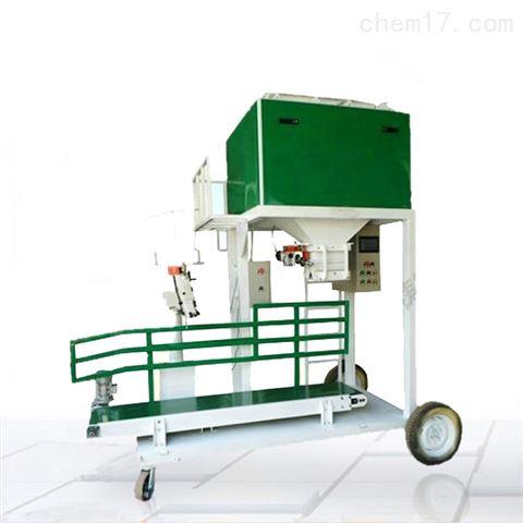 15kg蚕豆颗粒电子包装秤厂家