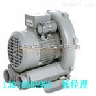 DG-300-16(0.75KW)DG-300-16-台湾达纲鼓风机