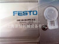 EMGA-80-P-G5-EAS-80FESTO DSM-12-270-P-A-B 547570气爪,德国费斯托LR-D-MINI电磁阀报