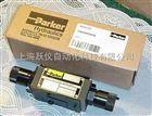 PVAC1ECMNSTP20-派克PARKER减压阀上海优秀代理