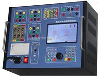LYGKC-9000石墨觸頭開關測試儀