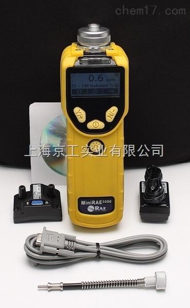 华瑞MiniRAE 3000 VOC检测仪PGM-7320