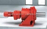 描述SEW斜齿轮和锥齿轮减速机区别