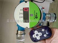 固定式毒气报警器华瑞SP-2102PLUS