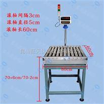 流水线滚筒秤+自动化工控滚筒秤+蓝牙滚筒电子秤价格