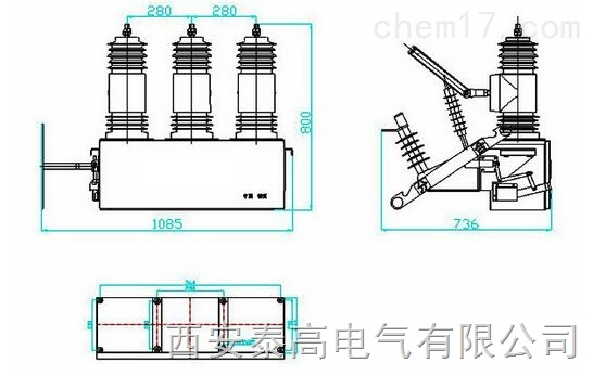 10-35KV户外柱上小型化智能高压真空断路器厂家