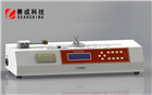 BLD-B电子剥离试验机 薄膜、纸张拉断性能测试仪
