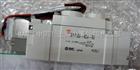 日本SMC电磁阀EX510-DXB1库存特价原装正品