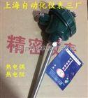 WZPK-136S铠装铂电阻上海自动化仪表三厂