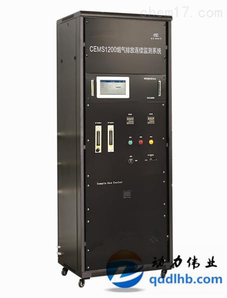 激光前散射原理LD-1200低浓度烟尘连续颗粒物浓度监测仪品牌推荐