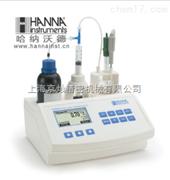 HI84532可滴定酸滴定仪