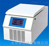 LGR18-WLGR18-W離心機 技術參數表 高速冷凍離心機