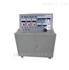 KD-21高低壓開關鐀通電試驗檯