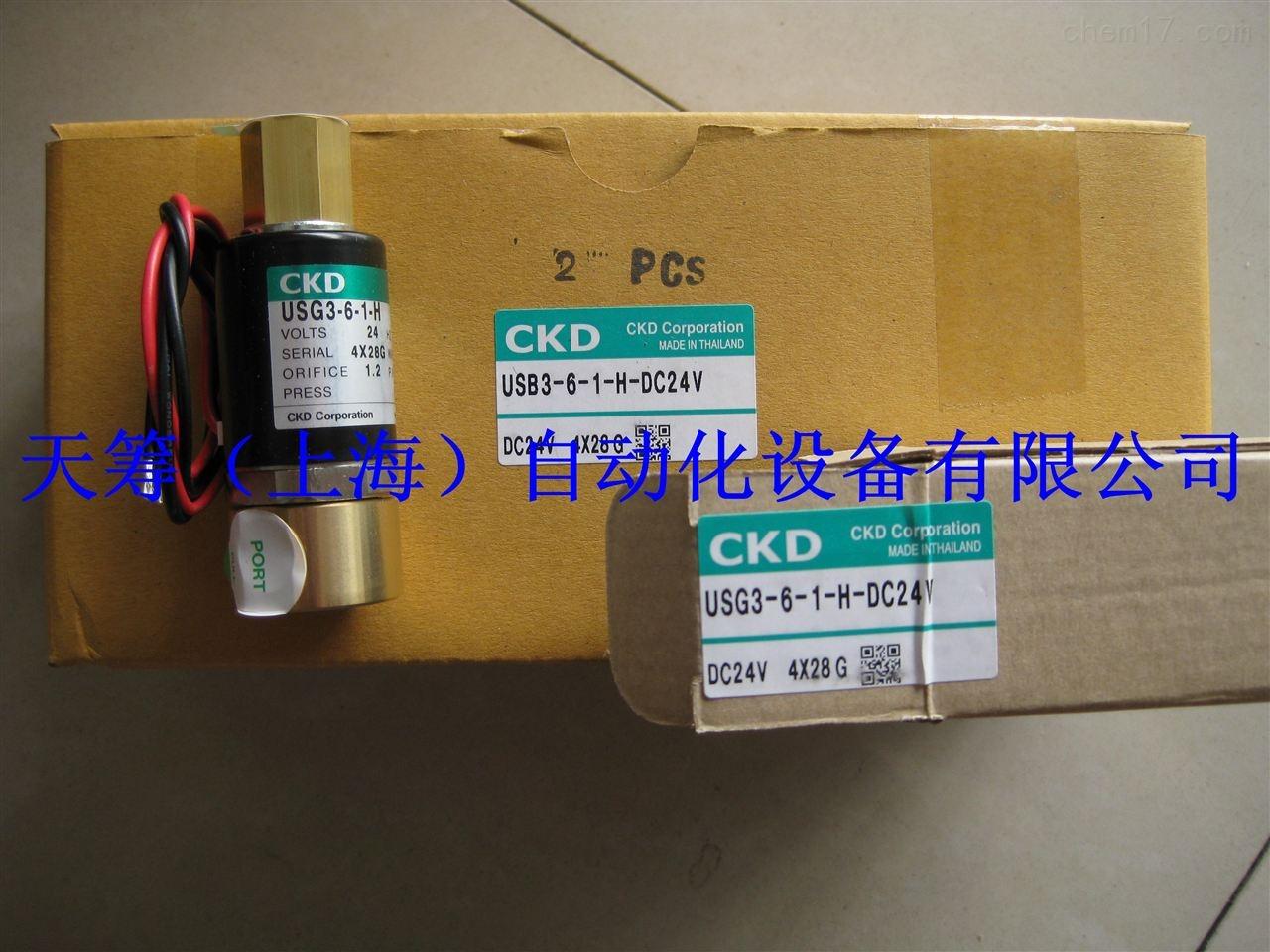 CKD电磁阀USB3-6-1-H-DC24V