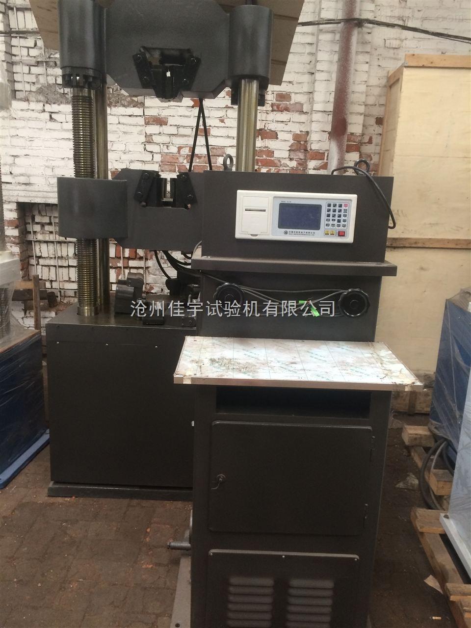 天津静海二手数显万能试验机、液压数显万能试验机