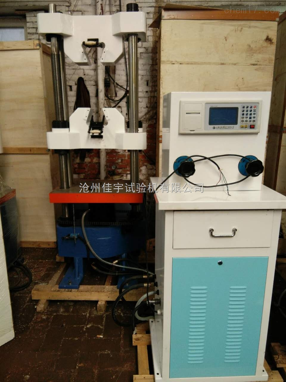 山西螺栓检测设备万能试验机、拉力试验机