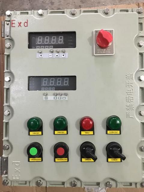 BXS防爆检修电源插座箱,防爆控制箱