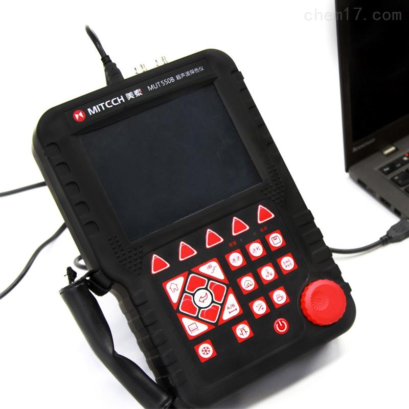 MUT550B郑州全数字超声波探伤仪