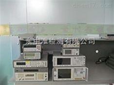 深圳二次离子质谱仪器校准公司