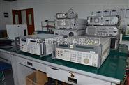 江西其它波谱仪必威客户端校准,计量校准公司