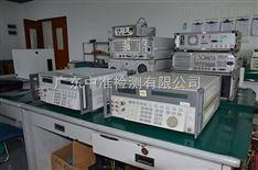 江西其它波谱仪仪器校准,计量校准公司