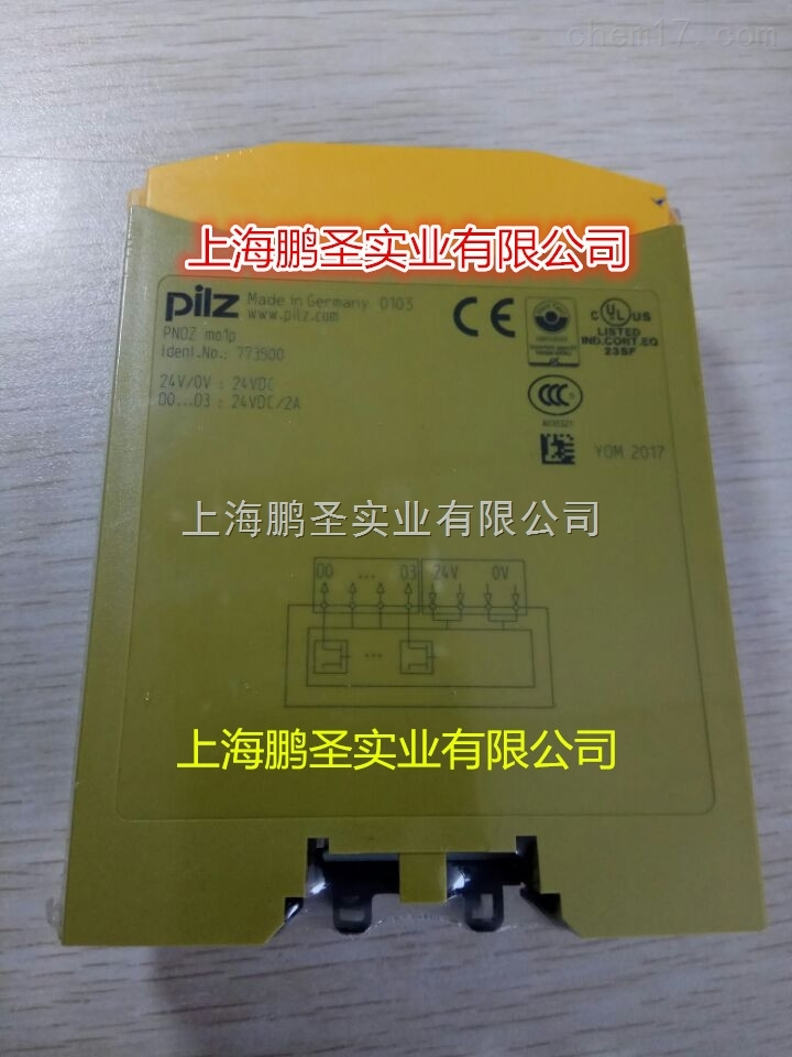 pilz安全继电器773500现货价格好