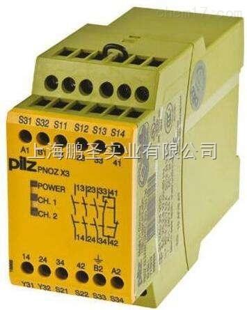 pilz继电器PNOZ X10 24VAC 774700报价