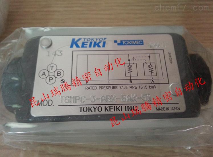 液控单向阀TOKYO-KEIKI东京计器叠加阀