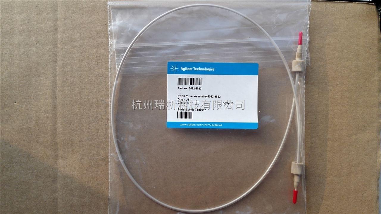5062-85225062-8522  PEEK管线 (用于色谱柱到检测器,长度(mm)600X内径(mm)0.17)