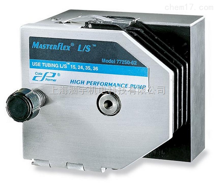 美国Masterflex L/S高性能泵头 77250-62高效泵头