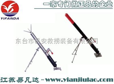 PTQ30-Y200远距离救援抛投器、带锚钩气动救生抛投器抛绳器