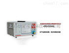 MS-500L全自動電容電感測試儀