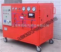 LYGS4000SF6气体压缩装置