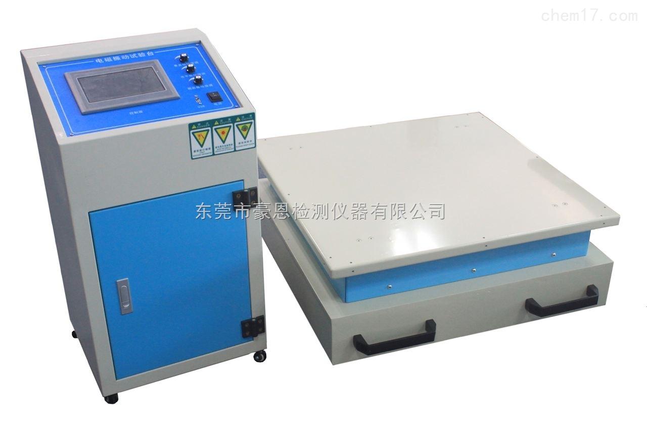 垂直水平振动测试仪