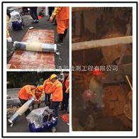 绍兴县市政污水疏通管道清淤 管道CCTV检测