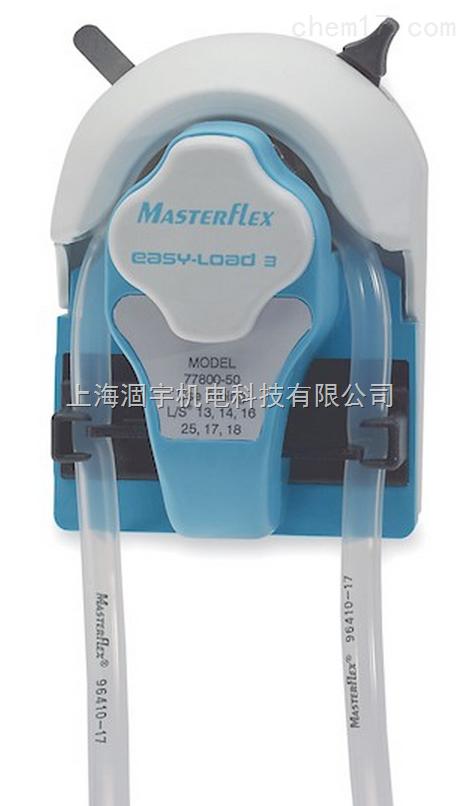 Masterflex蠕动泵泵头 L/S Easy-Load 3泵头 77800-60