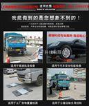 RS60吨便携式汽车轴重仪厂家 便携式地磅厂家