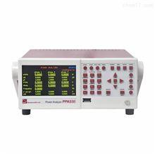 PPA530英國牛頓N4LPPA530功率分析儀