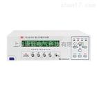 YD2810H數字電橋