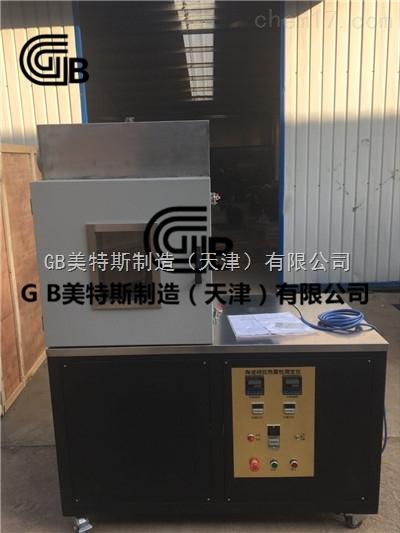 GB陶瓷砖抗热震性测定仪*可加工定制